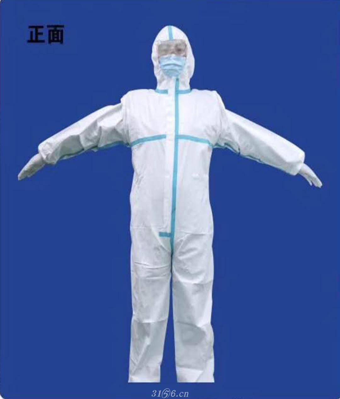 医用连体式隔离衣、防护服(可出口)