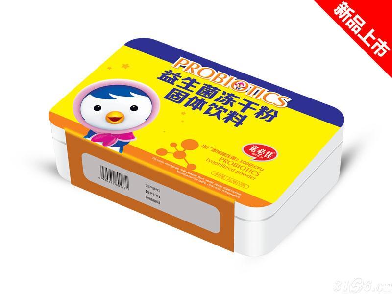 益生菌冻干粉固体饮料(儿童)