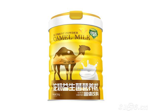 駝奶益生菌營養粉