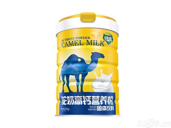 駝奶高鈣營養粉