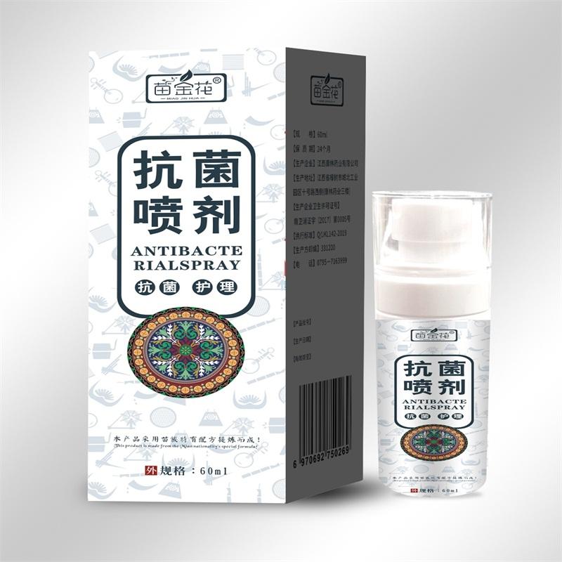 苗金花抗菌护理喷剂