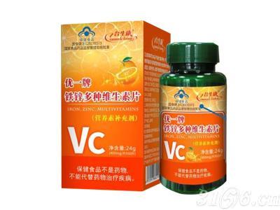 铁锌多种维生素片