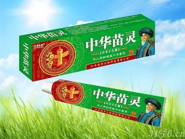 海邦 中华苗灵纯草本乳膏