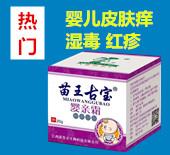 江西苗苏灵生物科技有限公司