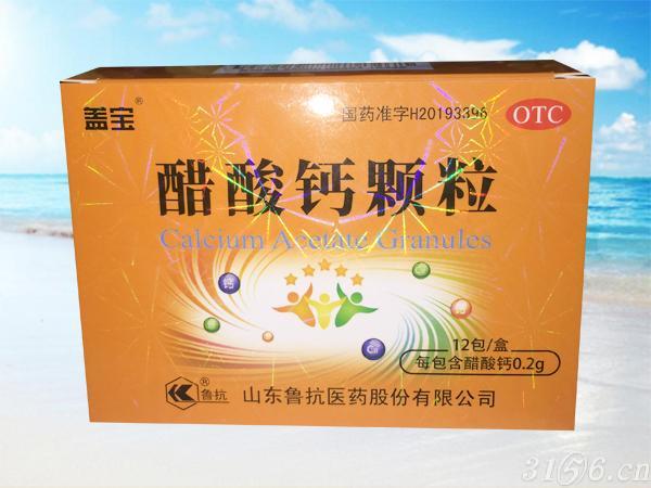 钙宝醋酸钙颗粒(有糖型,12包/盒)