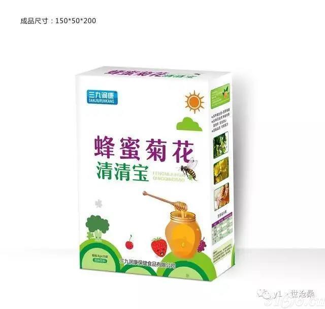 蜂蜜菊花清清寶(三九潤康)