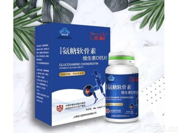 氨糖軟骨素維生素d鈣片(哈三育貝)