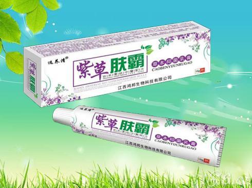 紫草膚霸草本抑菌乳膏