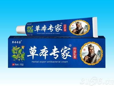 草本專家抑菌乳膏