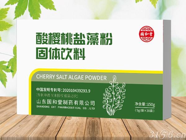 国和堂酸樱桃盐藻粉