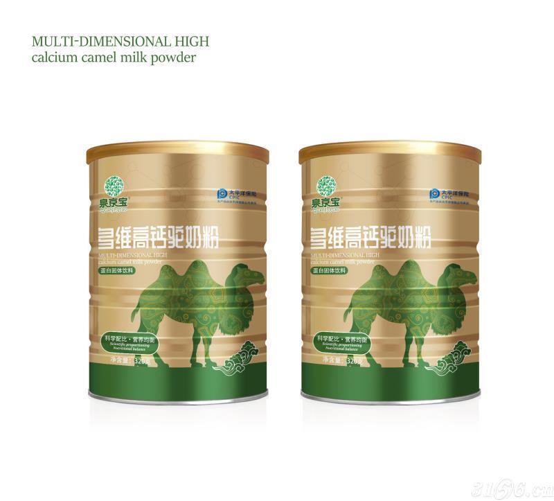 多維高鈣駝奶粉