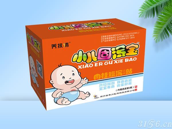 小儿固泻宝肉桂腹泻保健贴