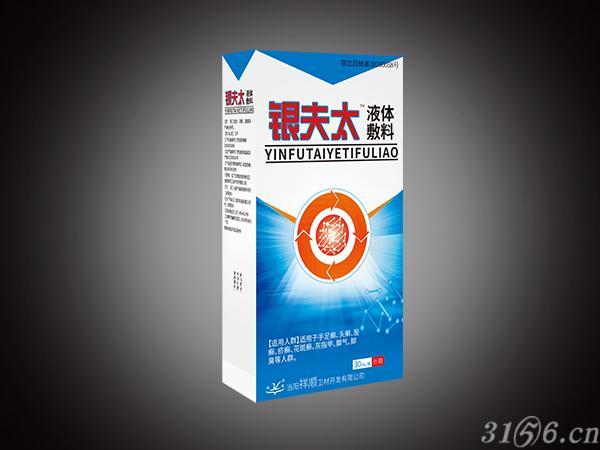 銀膚肽噴劑