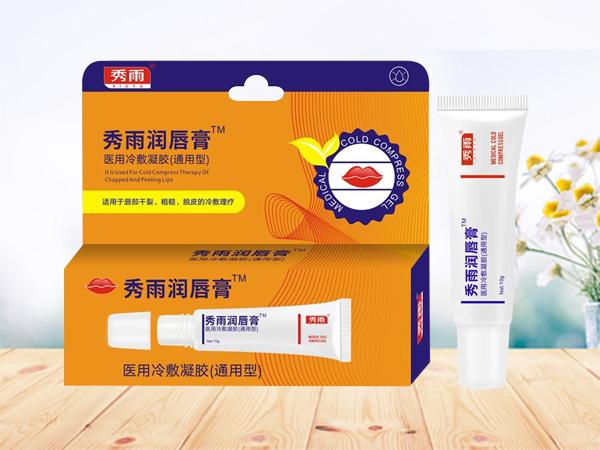 润唇膏医用冷敷凝胶(通用型)