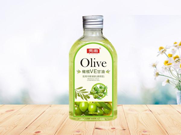 橄榄VE甘油(通用型)