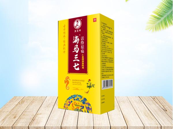 海马三七活络祛痛抑菌喷剂
