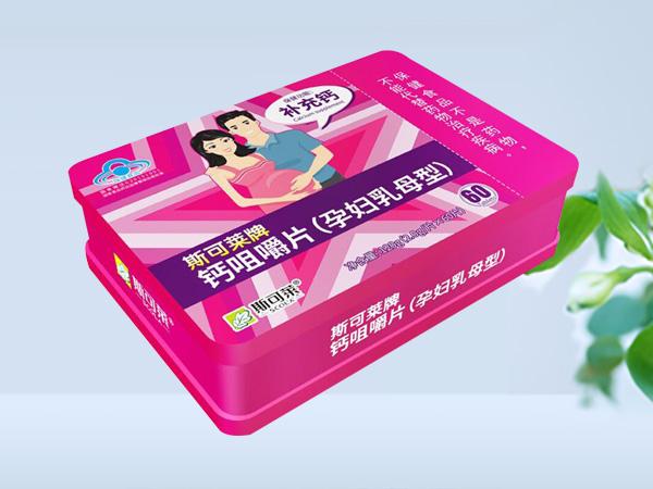 钙咀嚼片(孕妇乳母型)铁盒